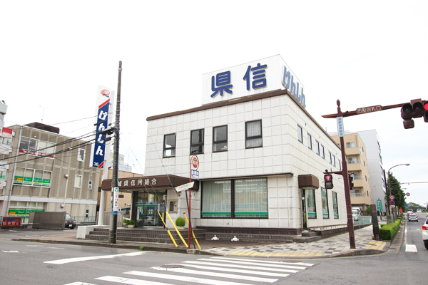 茨城県信用組合 駅南支店
